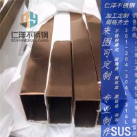 201不锈钢材质 不锈钢彩色管 钛金管 玫瑰金 宝石蓝 黑钛 紫罗兰厂家热销空心管