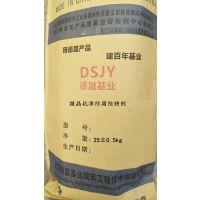 抗渗微晶防水剂 混凝土微晶防腐剂