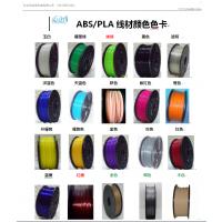 ABSplus、ABSi、ABS-M30、ABS-M30i、ABS-ESD7、ASA、尼龙12、PC