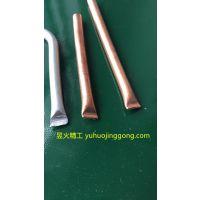 空调冰箱工艺铜管充氟保压超声波铜管封口机