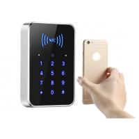 CR02-C二维码 IC卡门禁读卡器 无缝对接第三方韦根控制器