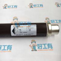 ABB CMF 7.2KV 160A 中高压熔断器