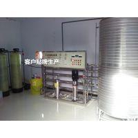 潍坊滨州东营地区食品饮料生产专用纯净水反渗透设备