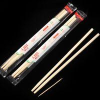 喇叭花一次性筷子19.5cm福建省天然竹筷独立包装加厚外卖筷子带牙签2000双