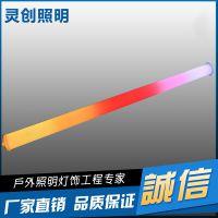 广东省中山古镇LED护栏灯价格优惠,工程质量-灵创照明