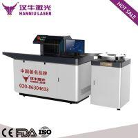 供应广州汉牛激光广告行业全自动弯字机-不锈钢弯字机