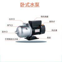 直销不锈钢卧式多级离心泵 耐腐蚀工业泵家庭高层管道增压泵批发