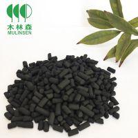 污水处理 粉末活性炭 椰壳活性炭原料 水处理用活性炭