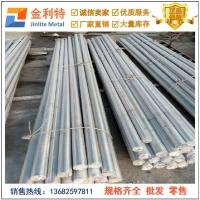 供应精抽小直径铝棒 西南铝6063铝棒