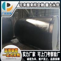 广东钢板卷管厂家现货直供焊接直缝钢管 可防腐处理定做加工