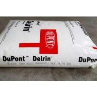 供应 美国杜邦 POM Delrin 100P NC010