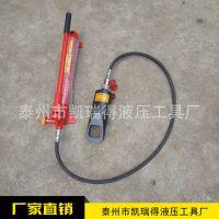螺母破切器 分体式螺帽破切器 螺母破坏器 五金手动工具