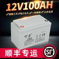 12V12AH免维护铅酸蓄电池电动喷雾器音响照明UPS消防太阳童车电瓶