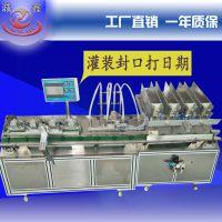 全国专供全自动面膜充填生产线/给袋式面膜灌装机