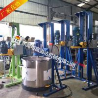 溶剂搅拌机、树脂搅拌机河南工厂直销