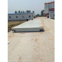 芜湖7m地磅优质供应商量程50吨SCS