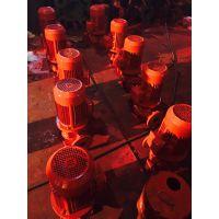 哪里有生产消防泵XBD9.0/20G-L室内喷淋泵流量,消防泵厂家销售电话