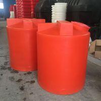 黑龙江化工水处理专用塑料加药箱 多种规格