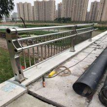 耀恒 市政栏杆 不锈钢护栏 波形护栏厂家批发