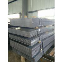 Q345D出厂平板 武钢 正品12*1500*8000 上海提货