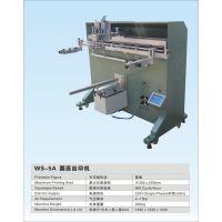 万顺牌丝印机,行程1米2的大型单色丝网印刷机可印刷油桶