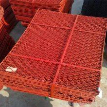 盐城3.5公斤喷红漆钢板钢笆片&建筑脚手架踏板【甩货价】