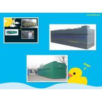 潍坊百灵供应延安地区BL-30一体化污水处理设备