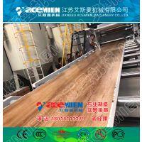 供应SPC石塑地板生产线多少钱找树脂瓦设备厂 艾斯曼机械