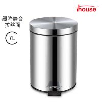 ihouse7升不锈钢缓降静音脚踏式垃圾桶圆形废纸篓家用卫生间厨房客厅户外