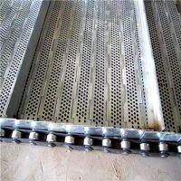 专业生产链板 冲孔不锈钢链板 输送排屑链板 碳钢材质输送带