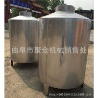 加工定做发酵罐 储存罐 不锈钢储罐 正规厂家 工艺精湛