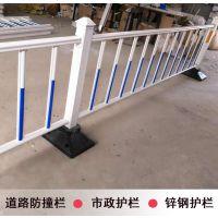 市政护栏 高速反光条护栏警戒性强 镀锌防撞栏