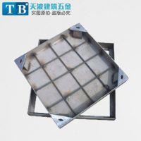 天波厂家直销成都304不锈钢窨井盖 方形隐形井盖