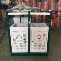 环卫垃圾桶分类果皮箱户外分类垃圾桶公园垃圾桶厂家学校垃圾桶
