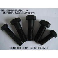 8.8级热镀锌螺栓|高强度六角螺栓|永年热镀锌配套