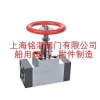 船用液压管路焊接式法兰高压液压截止阀