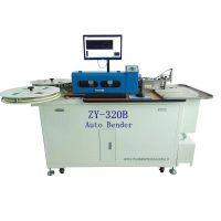供应ZY-320B精密电子版弯刀机