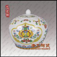 陶瓷蜂蜜罐 密封储蓄罐 陶瓷罐来样定做