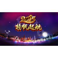 2017-年会尾牙策划、执行-上海兢睿会务中心