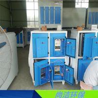 等离子工业废气净化器 等离子油烟净化器 低温等离子废气处理设备