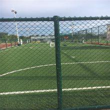 足球场围网多少钱 小区围网 金属围栏网