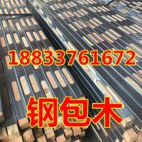 钢包木生产厂家成为建筑业老大