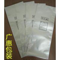 深圳电子防静电铝箔袋价格惠州印刷防静电铝箔袋厂家报价