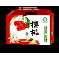 西安水果包装箱|祺克广告(图)|西安水果包装箱设计