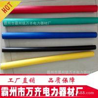 低压热缩电缆头TJSY—1/6.3六芯热缩中间头