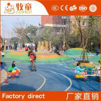专业承接广州户外运动场地彩色颗粒EPDM安全地垫铺设包工包料