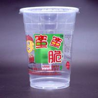 厂家直销一次性爆米花塑料杯情侣杯厂家 pp透明带盖塑料杯
