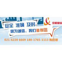 http://himg.china.cn/1/4_358_236060_560_250.jpg