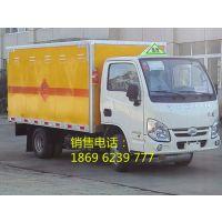 http://himg.china.cn/1/4_358_236106_500_377.jpg