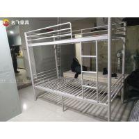 麦德嘉简约现代MDJ-XSC02出口加厚上下铺铁架床 公司员工宿舍床 学校家具